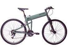 Montague Folding Mountain Bike